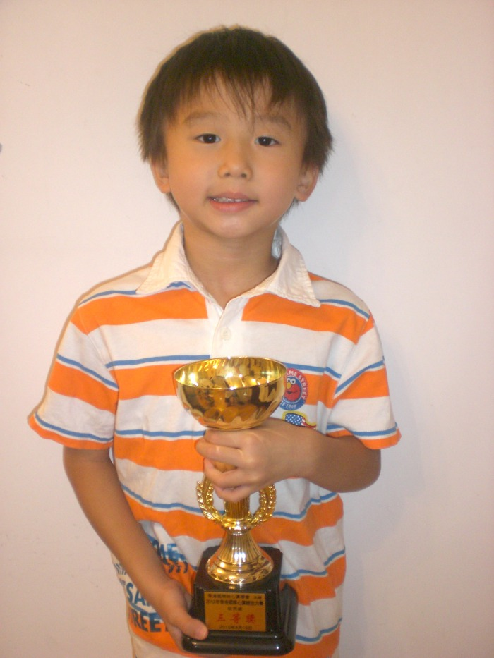 1112Abacus Alvin prize2
