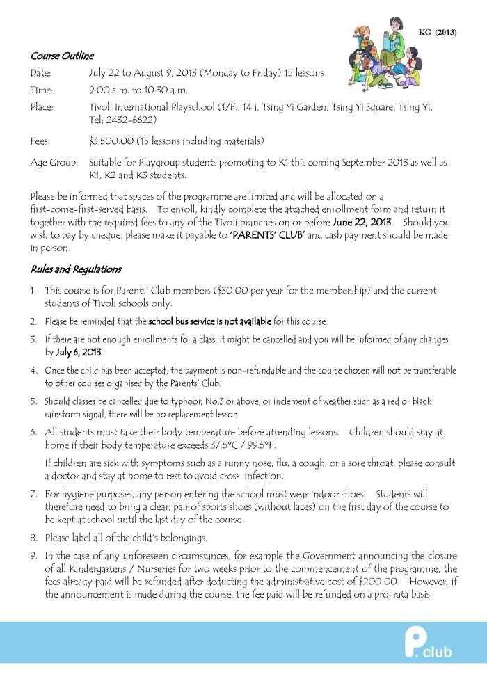 KG leaflet summer programme_Page_2