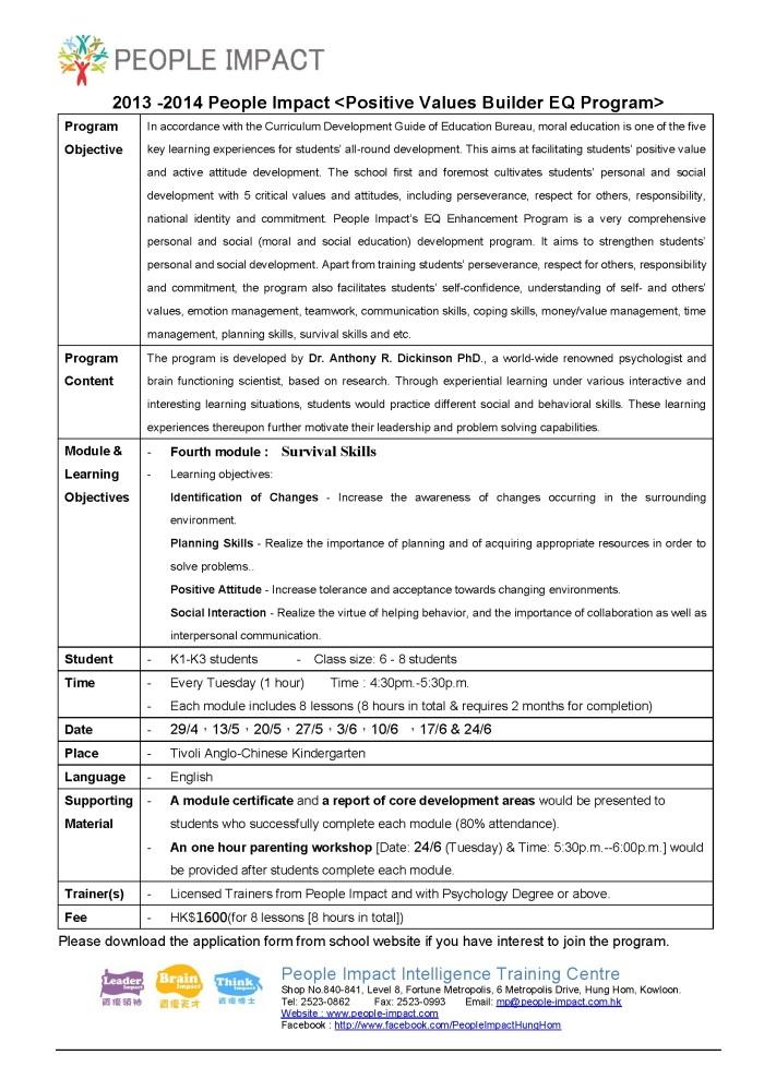 PROJ_004_0312_TACK.20140324_v1_Page_2