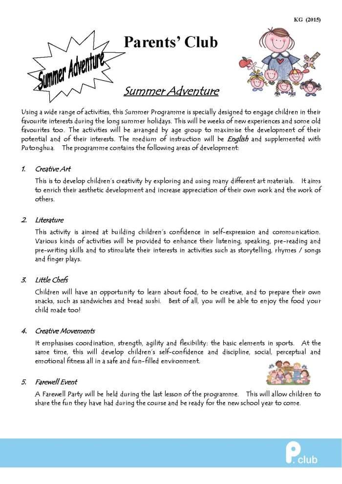 KG leaflet summer programme 2015_Page_1