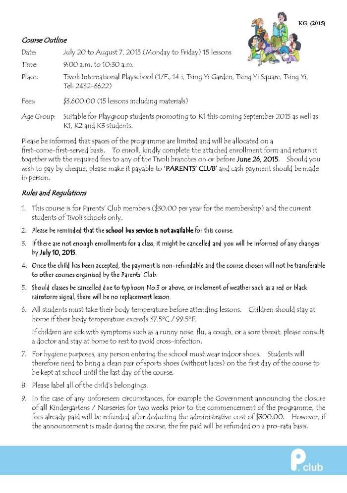 KG leaflet summer programme 2015_Page_2