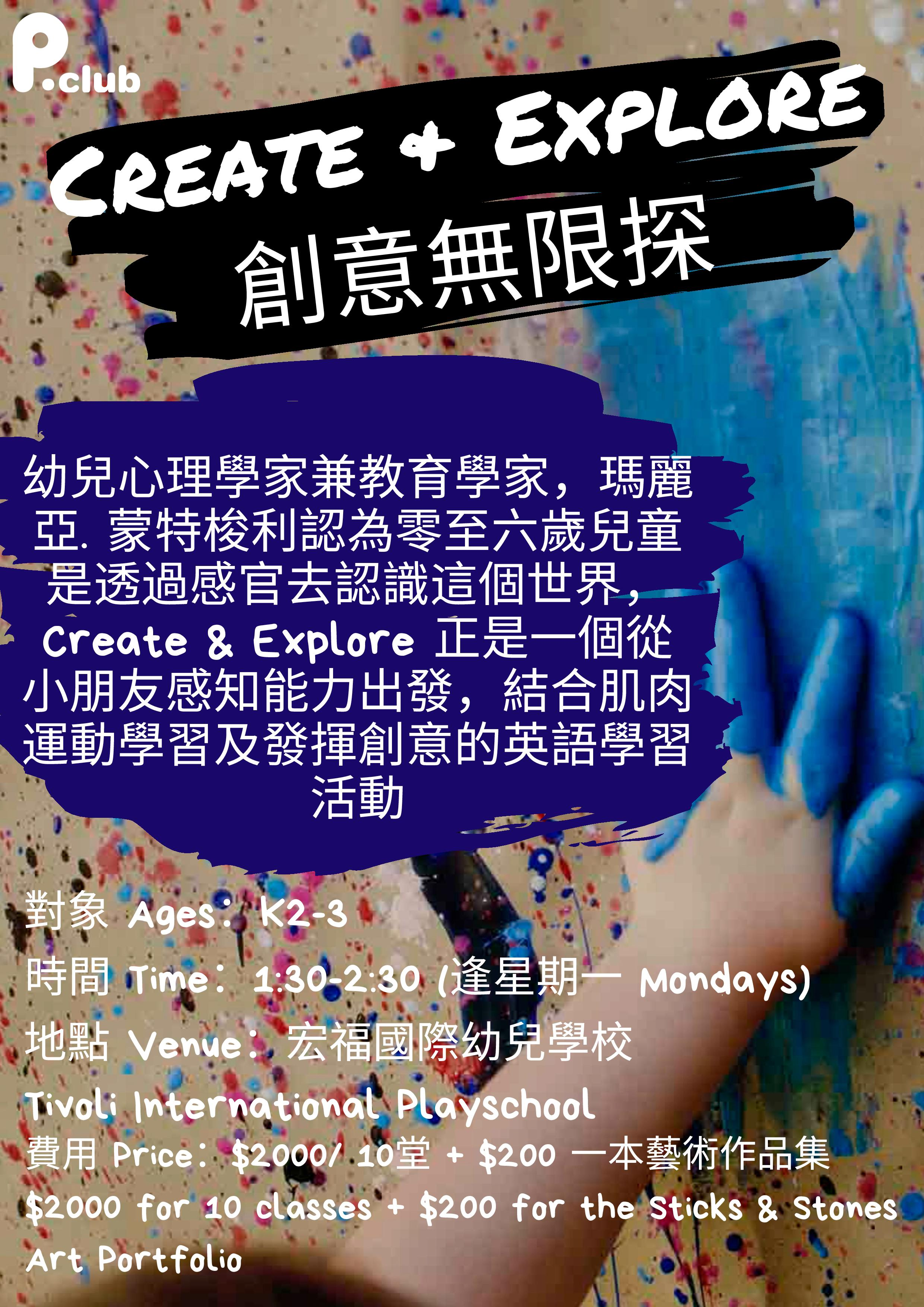 Create & Explore V. 3-page-001