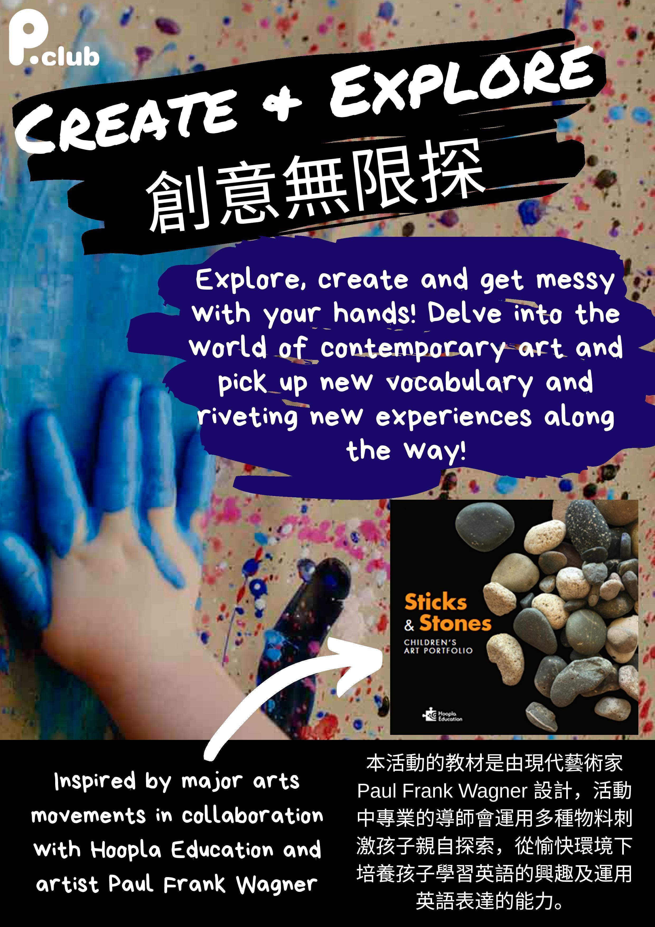 Create & Explore V. 3-page-002
